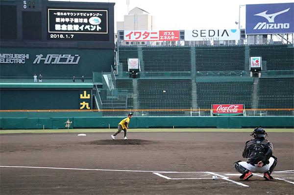 阪神電車は「2020阪神甲子園球場 マウンド投球イベント」を実施する