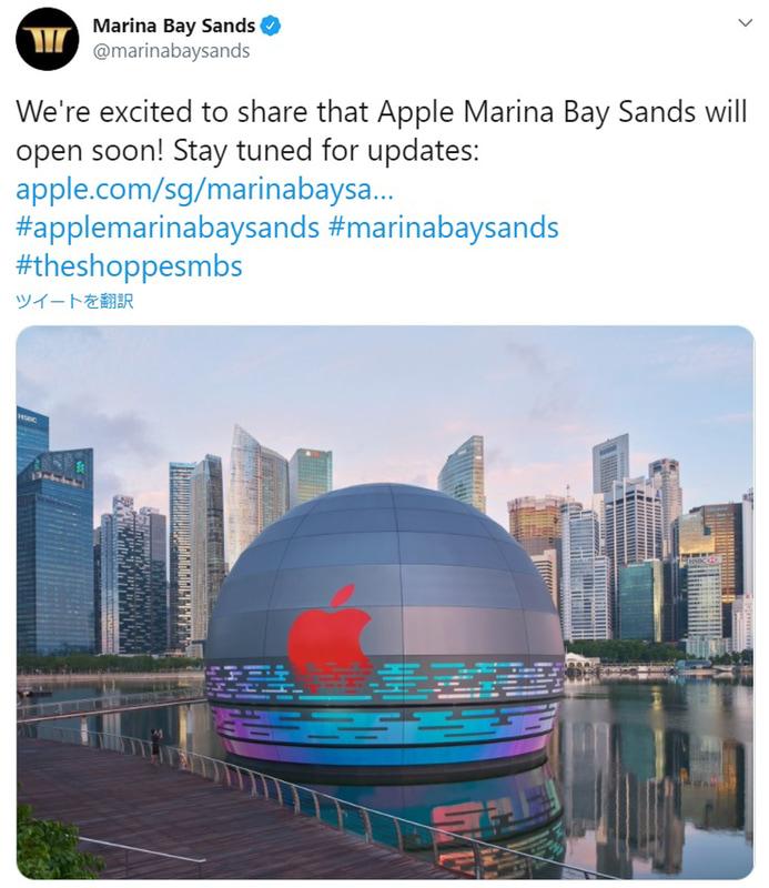 Apple Marina Bay Sands