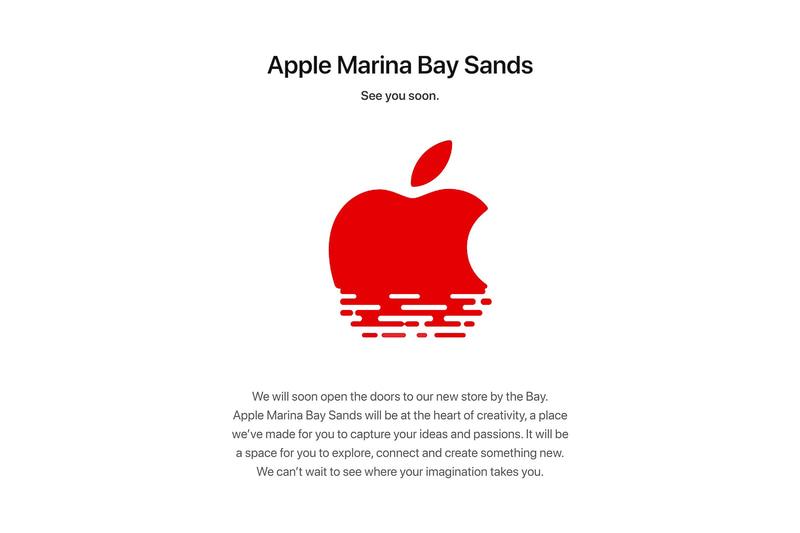 Apple Marina Bay SandsのWebサイトでは、特別なデザインの壁紙をダウンロードできるようになっている