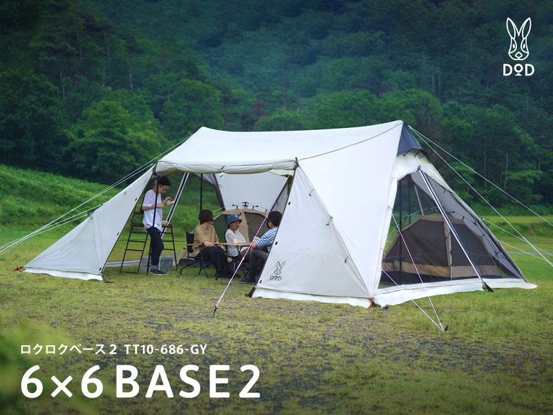 TT10-686-GY(グレー)
