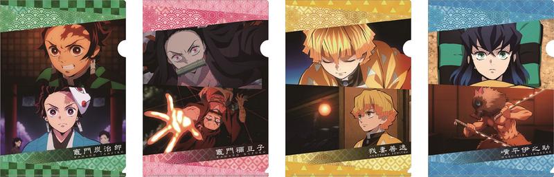 くら寿司×「鬼滅の刃」オリジナルクリアファイル