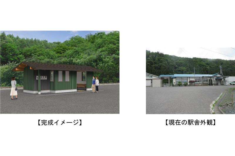 JR東日本は山田線の3駅舎の建て替えを発表した(画像は茂市駅のイメージ)