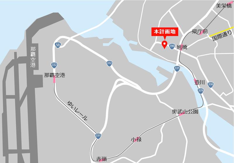 計画地は沖縄都市モノレール線「ゆいレール」旭橋駅から徒歩約7分の立地