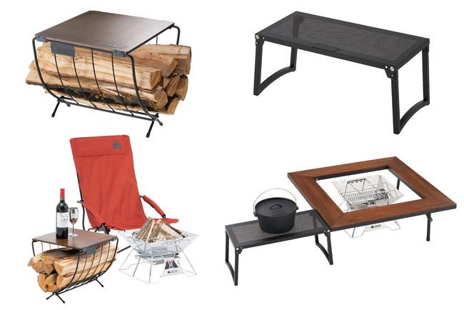 ロゴスは「ワイド薪ラックウッドテーブル」「アイアンたき火テーブル」を発売した
