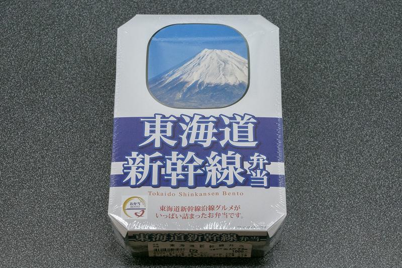 「東海道新幹線弁当」(1000円)