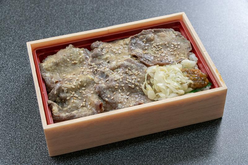 「牛たん弁当」(1260円)