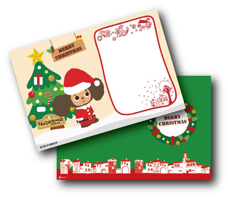 「クリスマスカードづくり/ぬりえ」