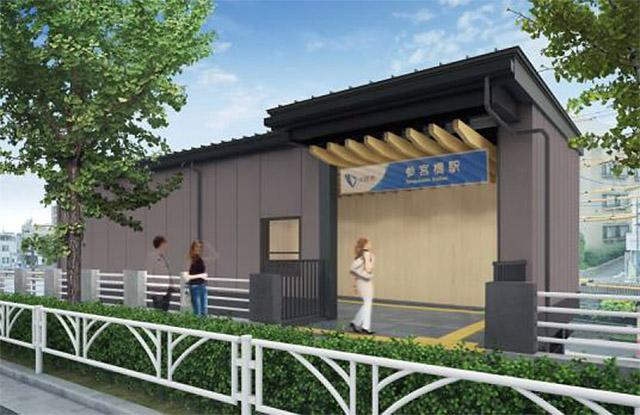 小田急は改良工事を進める小田原線 参宮橋駅の東口改札口を9月19日に供用開始する