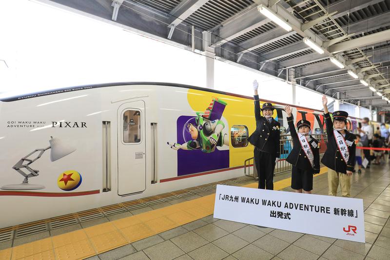 「JR九州 WAKU WAKU ADVENTURE 新幹線」出発式
