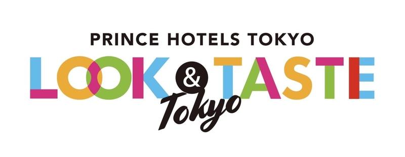 「東京へ」の旅行者を対象とした「LOOK&TASTE TOKYO」キャンペーンでは3泊目無料プランも