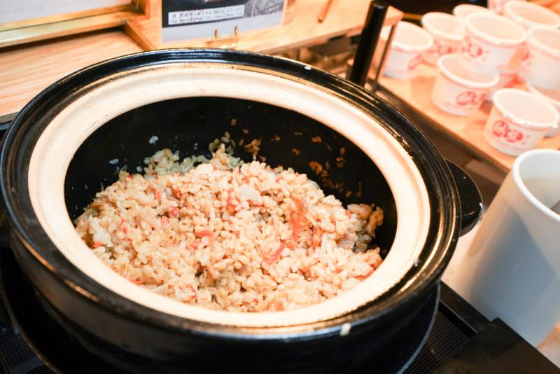 秩父の郷土料理炊き込みご飯「かてめし」