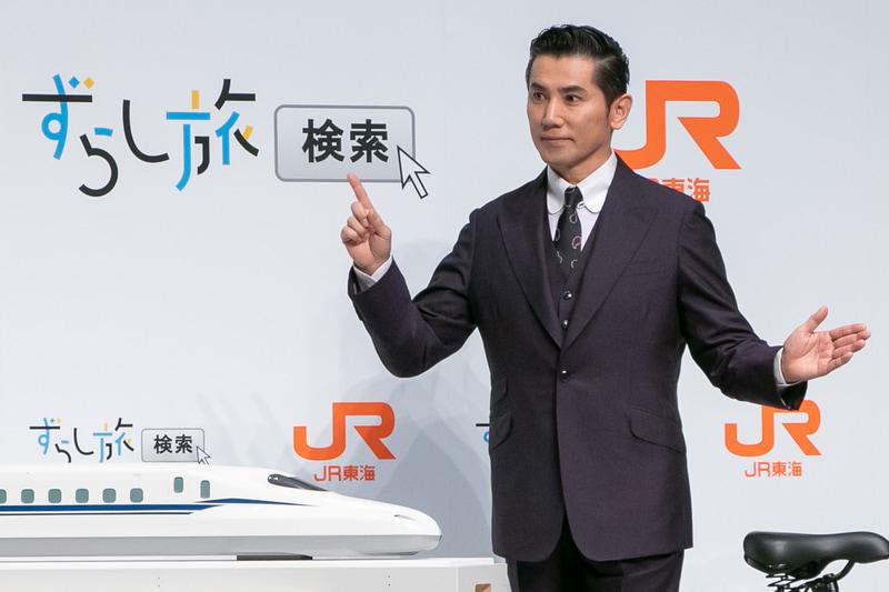 「ひさびさ旅は、新幹線!~旅は、ずらすと、面白い~」の新CM発表会を開催