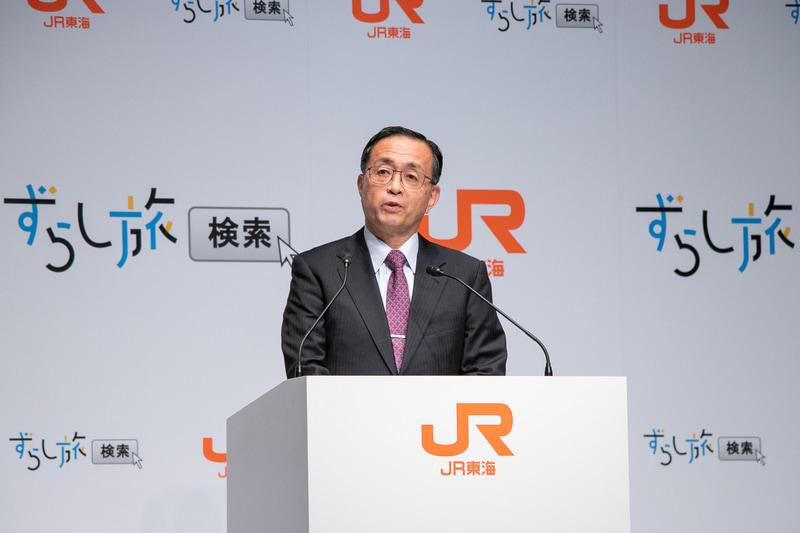 東海旅客鉄道株式会社 代表取締役社長 金子慎氏