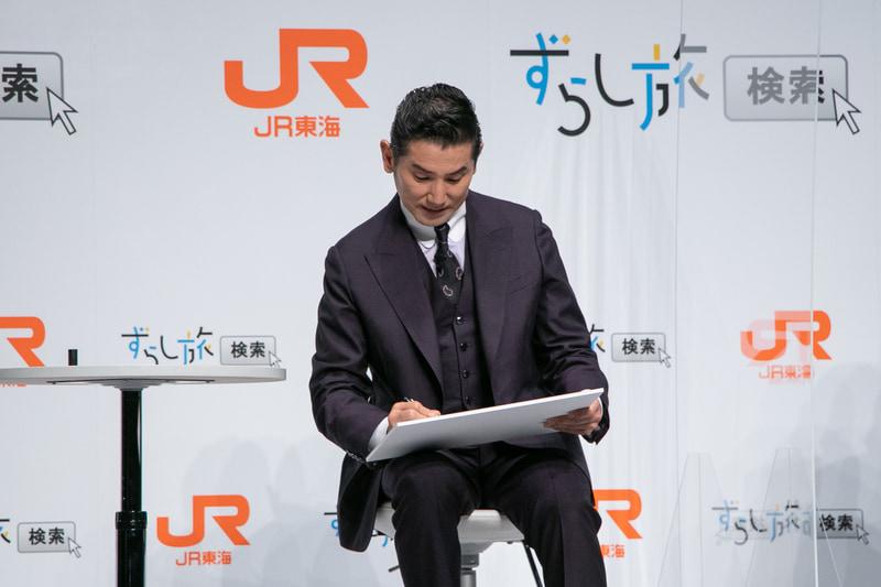 本木雅弘さんは「メンバーずらし旅」と回答