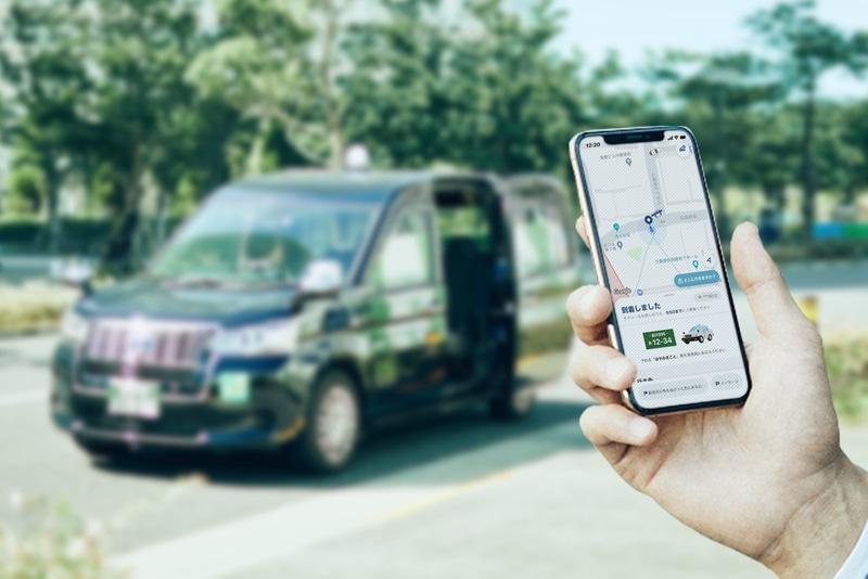 対象エリアを乗車拠点に設定して「GO」でタクシーを注文・乗車することで適用される