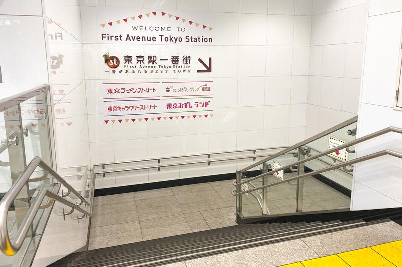 この階段を使ってB1Fに下りると目の前です