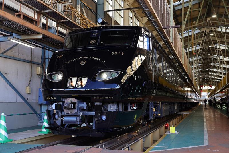 JR九州が新型観光列車「36ぷらす3」を披露した