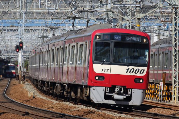 京急はエアポート急行10周年を記念した記念乗車券を発売する