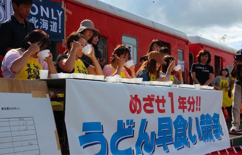 下川町「しもかわうどん祭り」