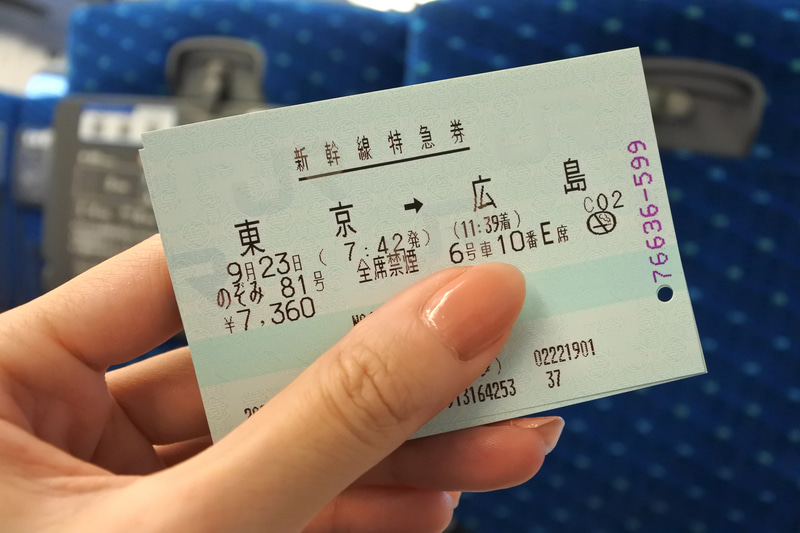山陽新幹線を利用し、広島駅へ。片道約4時間は駅弁や車内販売スイーツをもぐもぐ