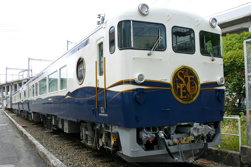 ワンランク上の列車旅を提供する「etSETOra(エトセトラ)」