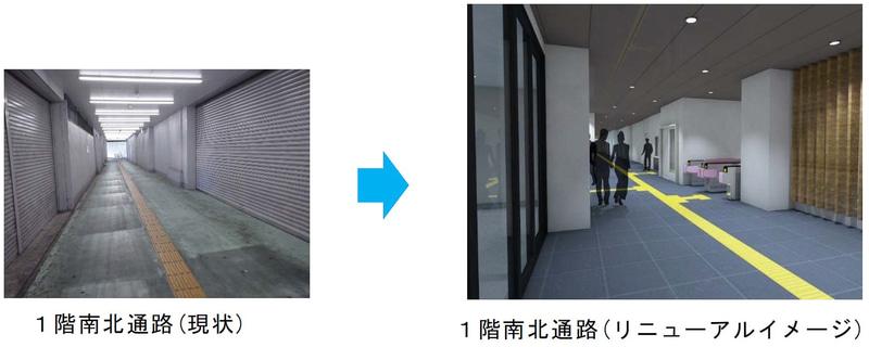南海電鉄 新今宮駅をリニューアルする