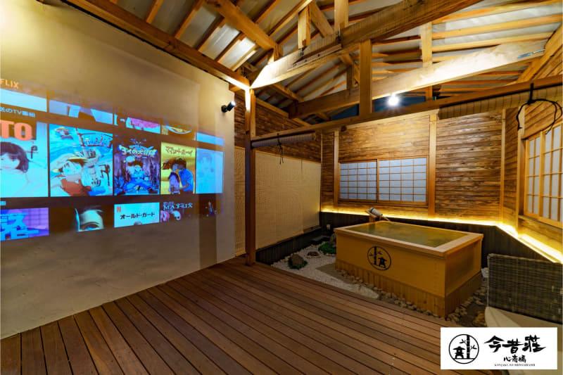大阪市東心斎橋で9月から本格的な営業を開始した都市型リゾートのビル一棟貸し宿「今昔荘 心斎橋 空庭檜風呂邸」