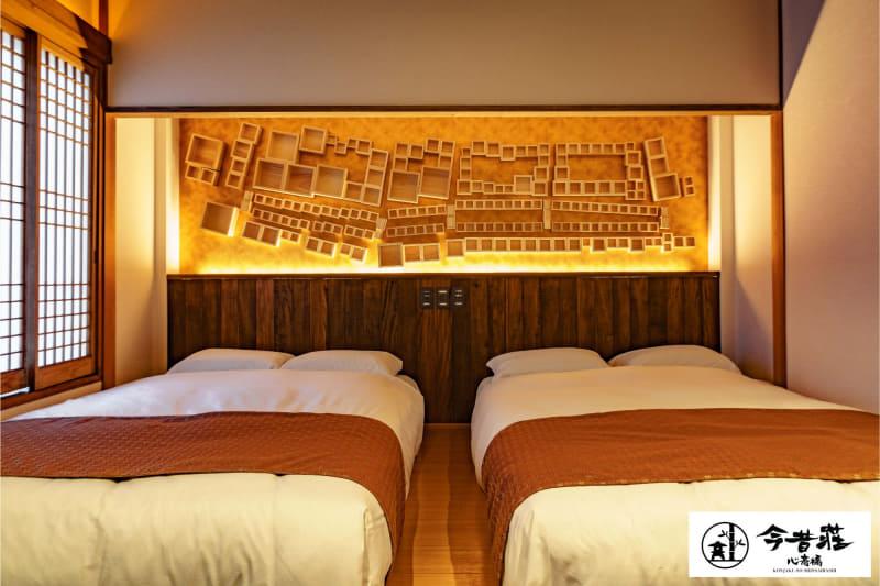樽廻船の船着き場の街並みを枡で再現したベッドルーム