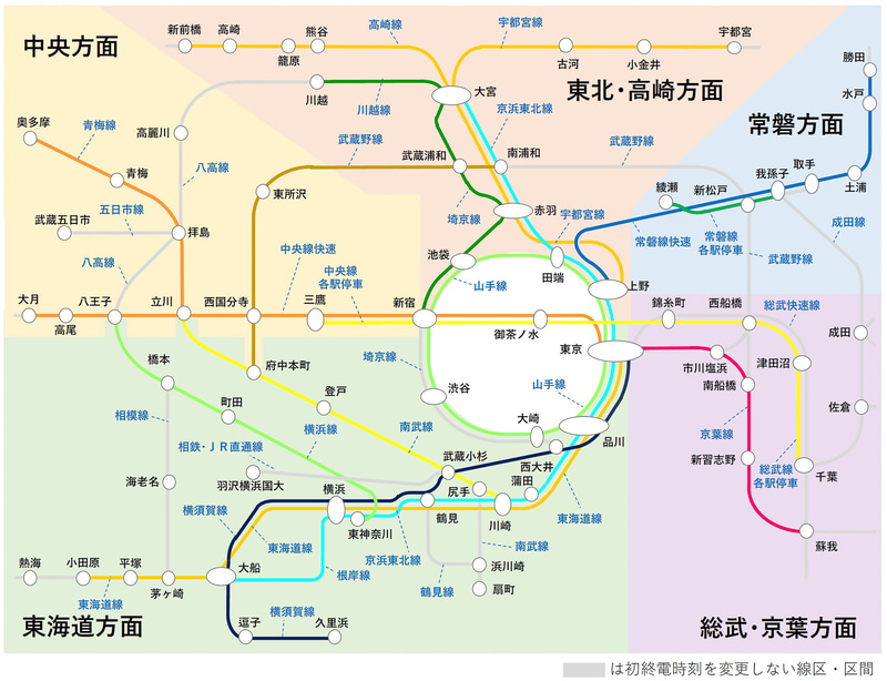 JR東日本の終電の繰り上げは17線区、初電の繰り下げは5線区