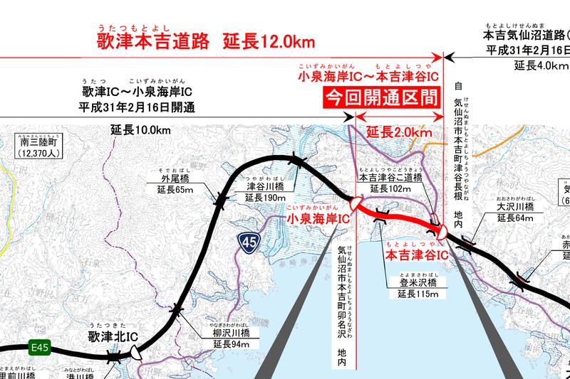三陸自動車道 小泉海岸IC~本吉津谷IC間が11月21日に開通