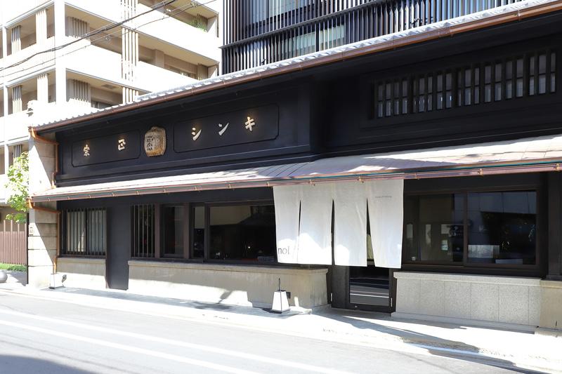 築約100年の京町家をそのまま活かした「nol kyoto sanjo」
