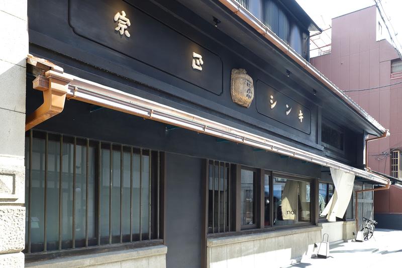 看板も「キンシ正宗」のままで、一瞥するだけではとてもホテルの外観には見えない