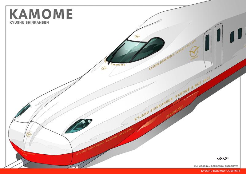 九州新幹線 武雄温泉~長崎間の名称が「かもめ」に決定した