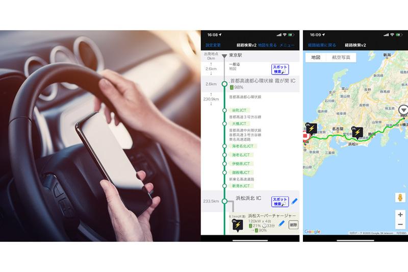 アユダンテは、EV充電スポット検索アプリ「EVsmart」に新機能を追加した