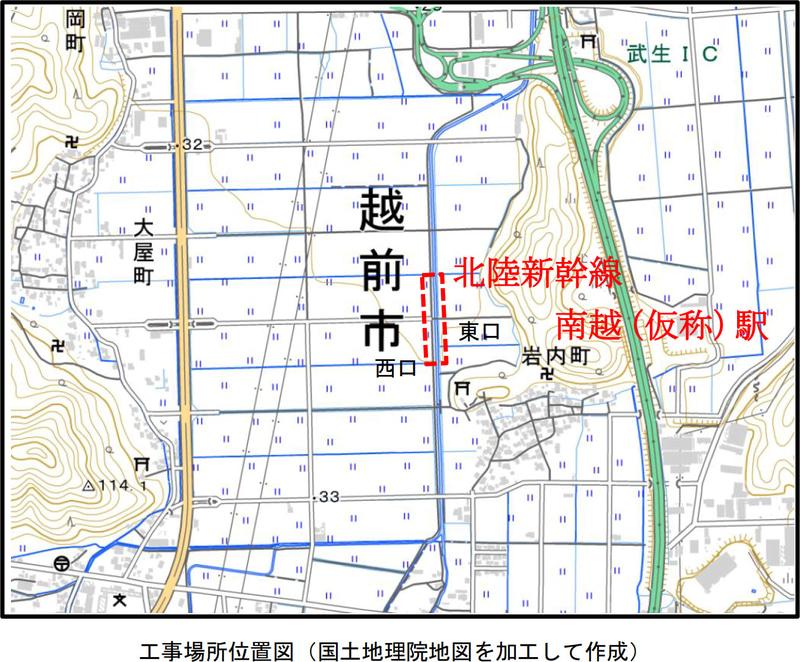 北陸新幹線 南越駅(仮称)の位置図