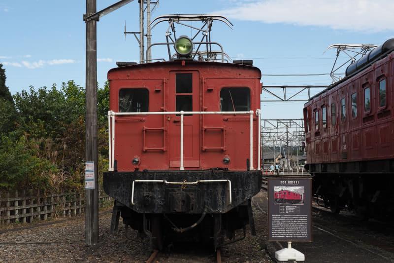 E61(ED11)