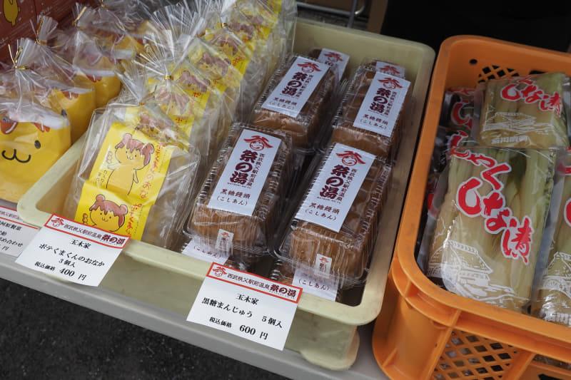 秩父市内の和菓子工房 玉木家の和菓子や石川漬物の秩父名物しゃくしな漬け