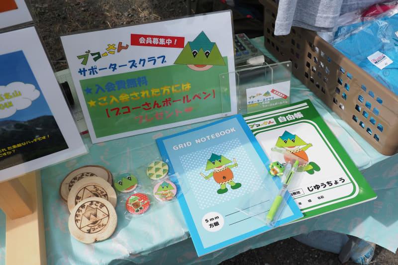 横瀬町の公式キャラクター「ブコーさん」グッズも多数