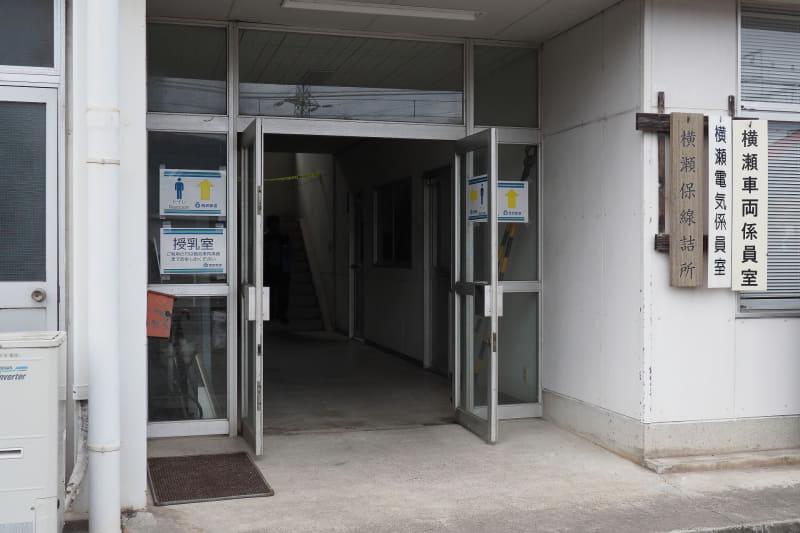 授乳室は車両基地の建物内に設置
