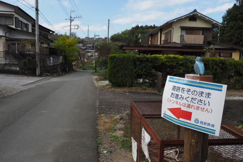 横瀬駅と会場の移動は往復の経路を完全に分離して回避していた