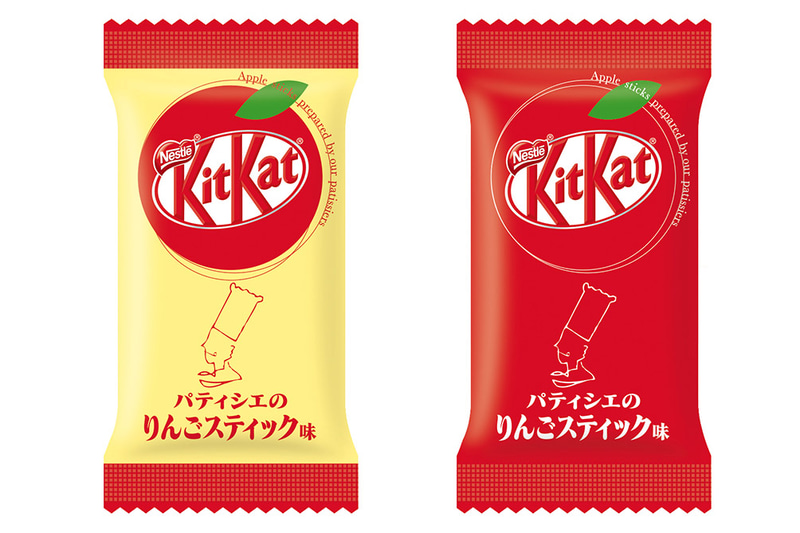 「キットカット ミニ ラグノオささき パティシエのりんごスティック味」