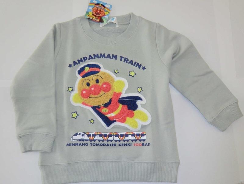 JR四国は「アンパンマン列車トレーナー」を発売する