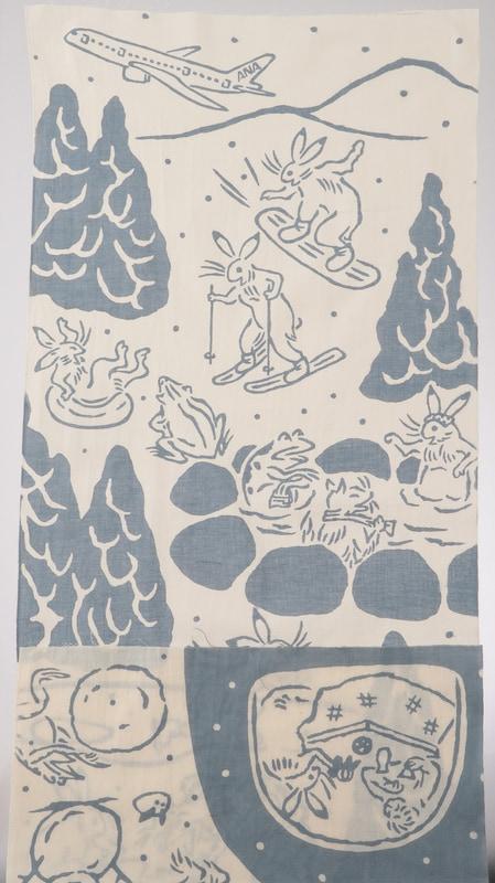 てぬぐい(1540円)