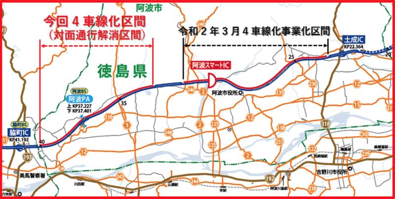 NEXCO西日本は徳島自動車道 土成IC~脇町ICの一部で対面通行を解消する