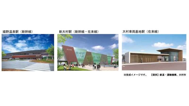 九州新幹線 武雄温泉駅~長崎駅間の駅名が決定