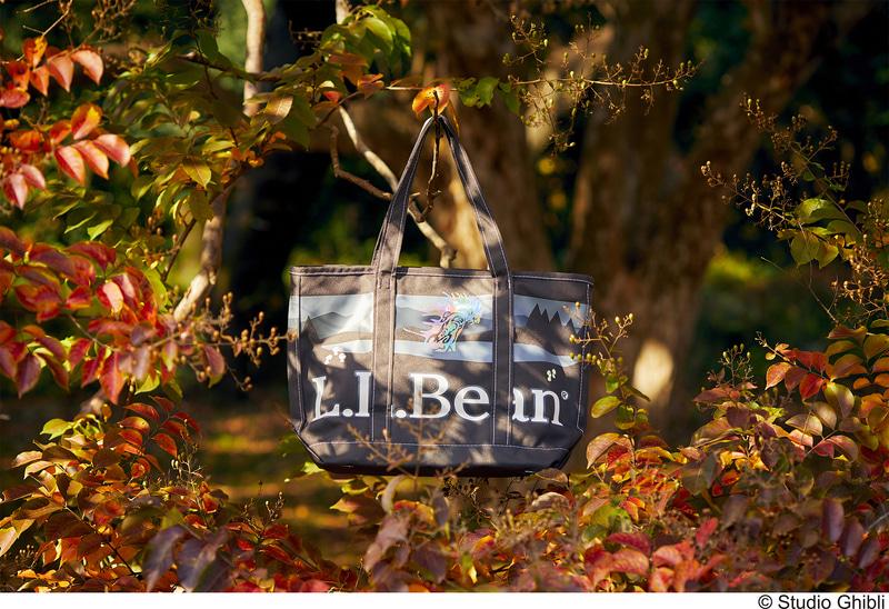 「GBL もののけ姫 L.L.Bean カタディントートバッグ ディダラボッチ」1万2000円(税別)