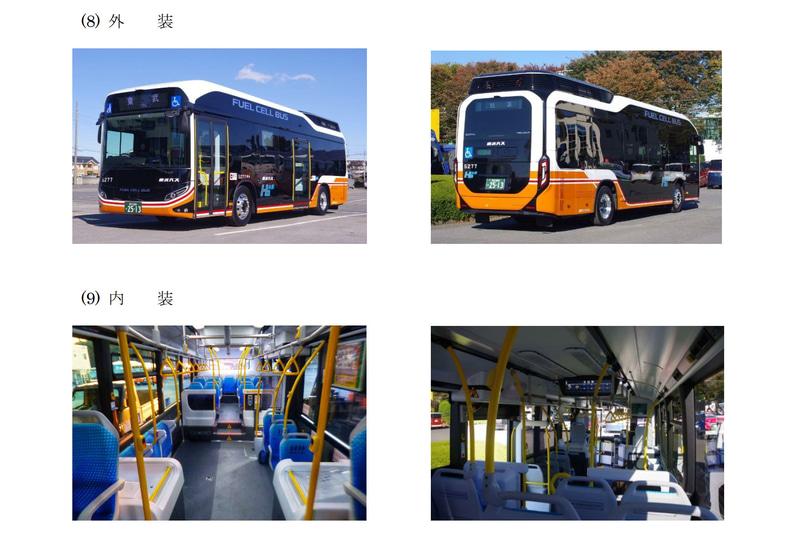 東武バスウエストが導入する燃料電池バスのデザイン
