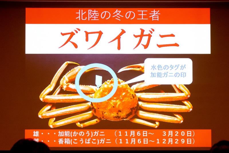 現代の名工である森田一夫氏が加能ガニの美味さを語る。東京から移転してきた国立工芸館が今話題の施設だ