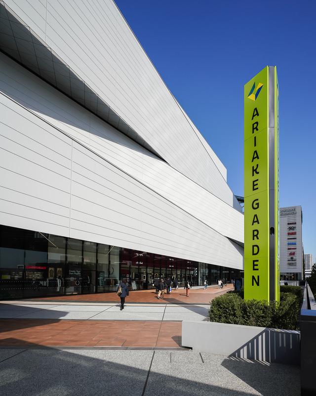 ショッピングシティ有明ガーデンの南側広場
