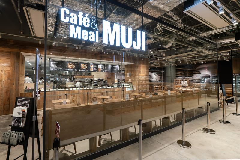 カフェ・レストラン「Cafe&Meal MUJI」